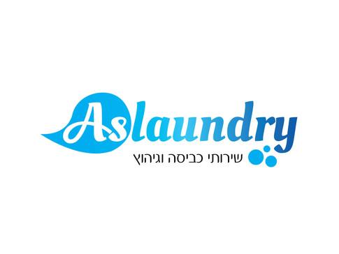 עיצוב לוגו למכבסה