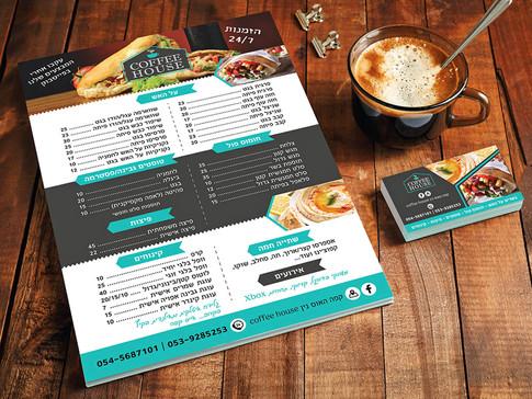 עיצוב תפריט לבית קפה