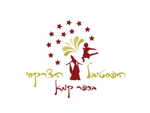 עיצוב לוגו לפסטיבל הצ'רקסי