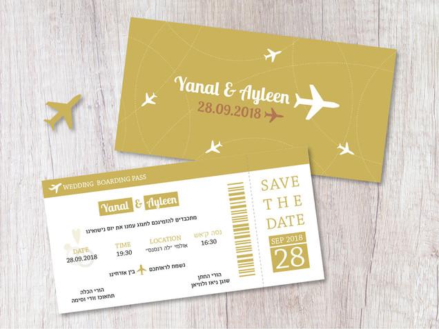 הזמנה לחתונה בסגנון כרטיס טיסה