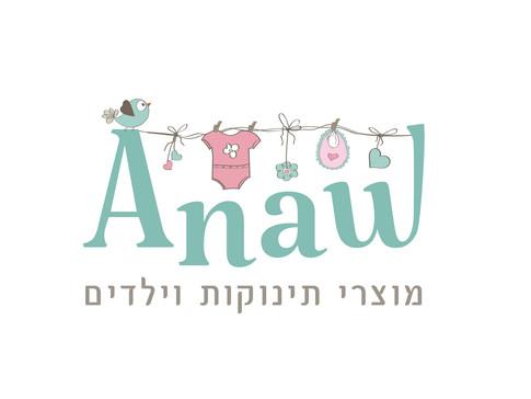 לוגו למותג בגדי ילדים