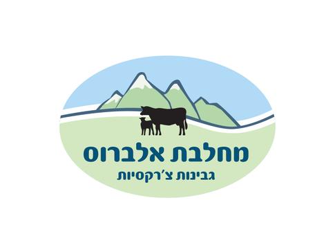יצירת לוגו למחלבת אלברוס