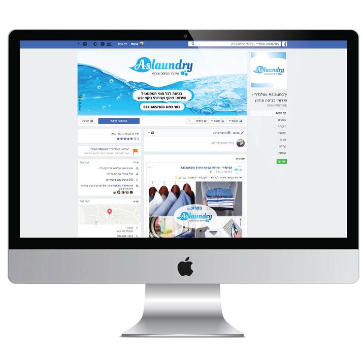 פתיחת דף פייסבוק, עיצוב קאבר ומודעות פרסום