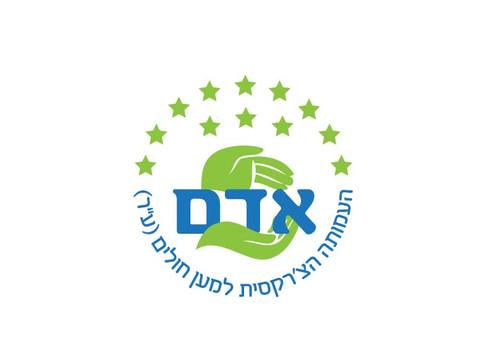 לוגו לעמותה