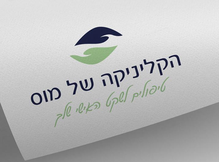 לוגו לקליניקה