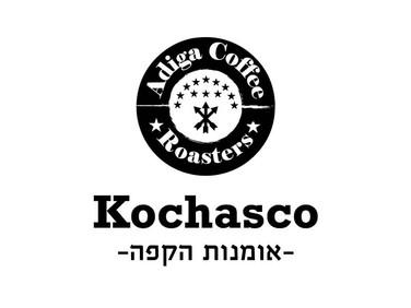 יצירת לוגו למותג קפה
