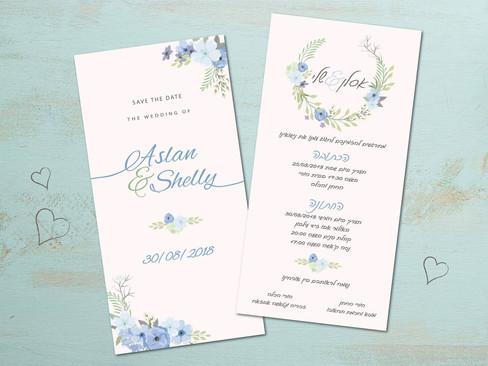 הזמנה לחתונה פרחוני קלאסי