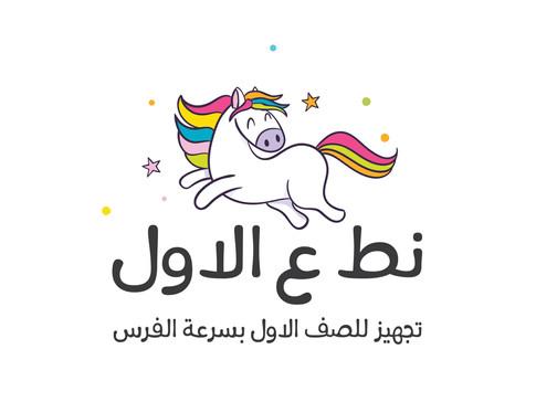 לוגו הכנה לכיתה א