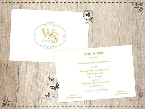 הזמנה לחתונה בקו נקי
