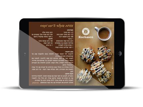 עיצוב מתכון עוגיות קפה