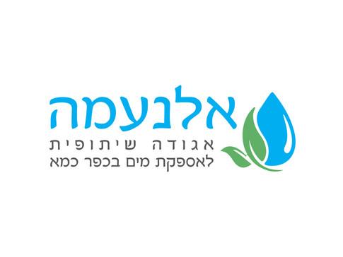 עיצוב לוגו לאגודת מים