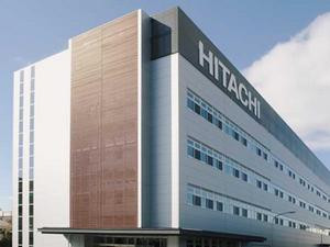 Hitachi Vantara и Hitachi Consulting объединены под одним брендом