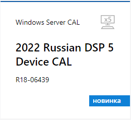 м3.png