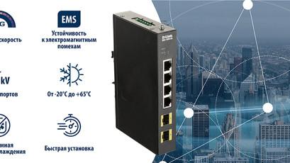 Новый промышленный гигабитный коммутатор D-Link DIS-100G-6S с поддержкой QoS