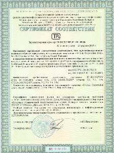 Межсетевой экран D-Link серии NetDefend UTM DFL-870/BY получил сертификат соответствия