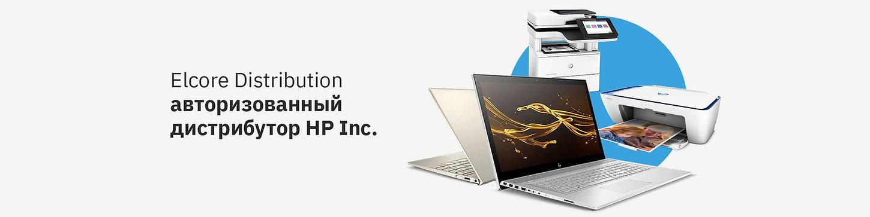 HP banner.jpg