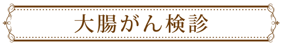 city_kenshin005.png