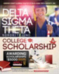 DST_Scholarship_Flyer_2019-01.jpg