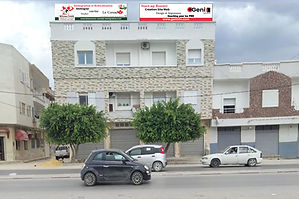 facade BCIMMIGRATION.jpg