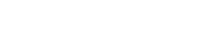 breakaway-web-white.png
