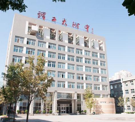 Средняя школа при Пекинском Технологическом Институте