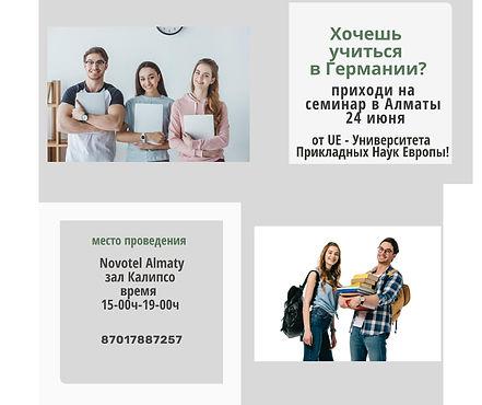104165241_1774614225995704_7006773175561