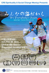 ADDITIONAL SCREENING in NYC on Sat. FEB. 28th 4:30pm at CRS 123 4th Ave.
