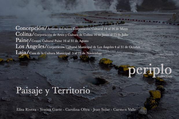"""Periplo """"PAISAJE Y TERRITORIOS"""" de fotografías en movimiento, arte caminante."""
