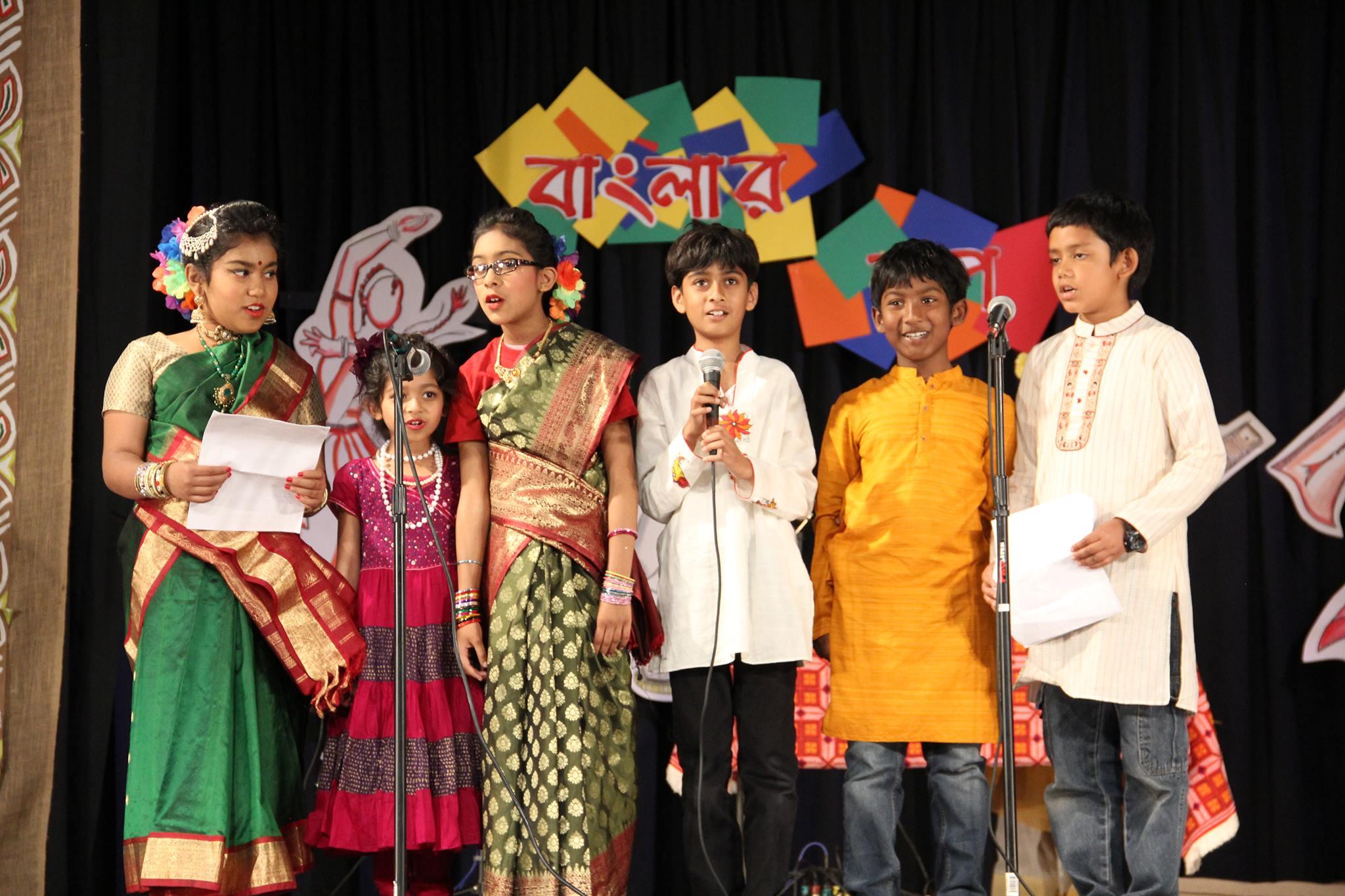 Ogrojatra Boishaki event 2017 3