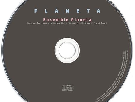 Ensemble Planetaのē