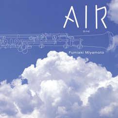 AIR(宮本文昭)