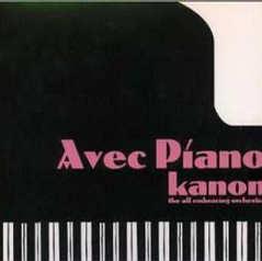Avec Piano