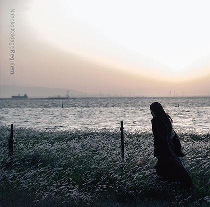 Requiem_JK.jpg