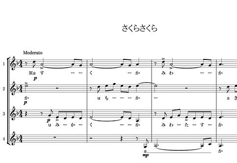 さくらさくらsakura-sakura Score 4声部