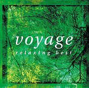 voyage (Belladonnaカルメン)