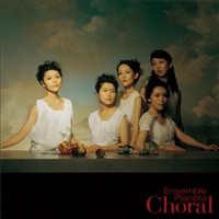 Choral(コラール)