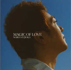 MAGIC OF LOVE(藤岡宣男)