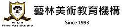 網站logo白底.jpg