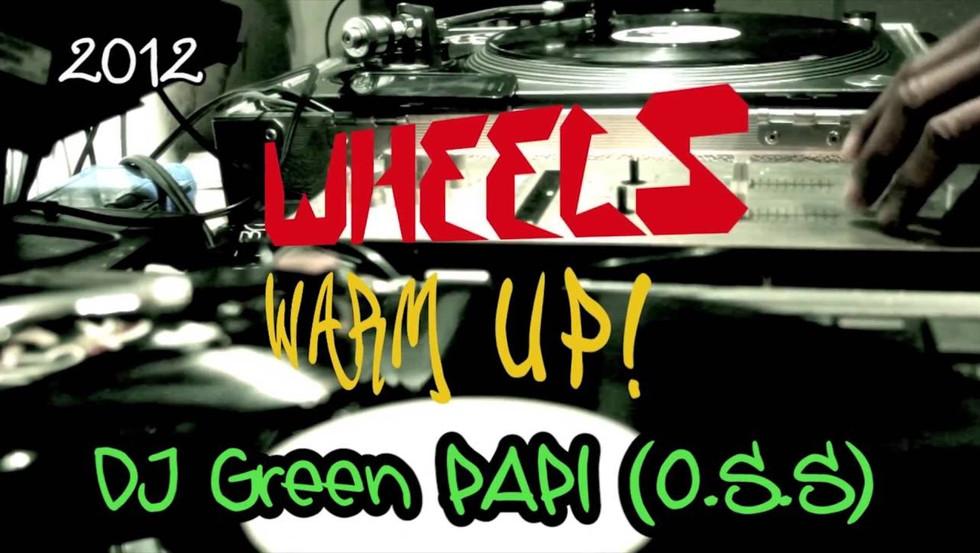 Hip hop / old school