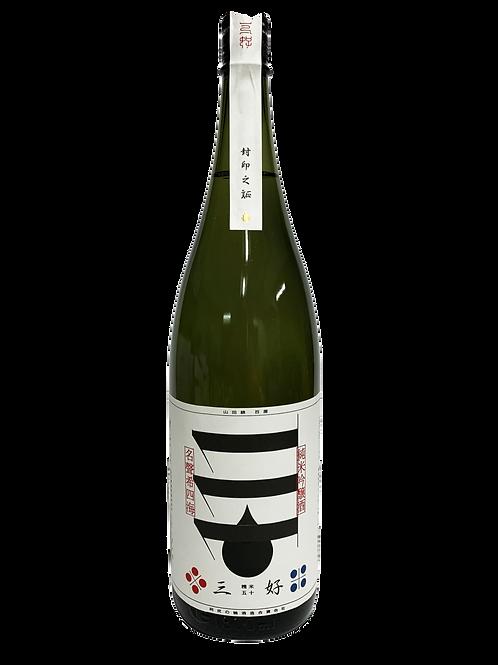 Miyoshi Black Sake - Jyunmai Daiginyo (1800 ml)