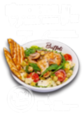 Salat.png