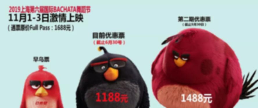 earlybirdspecials.jpg