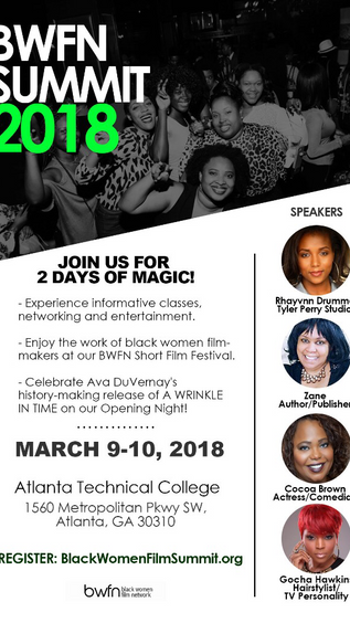 Black Women Film Summit 2018 Saturday, March 10th
