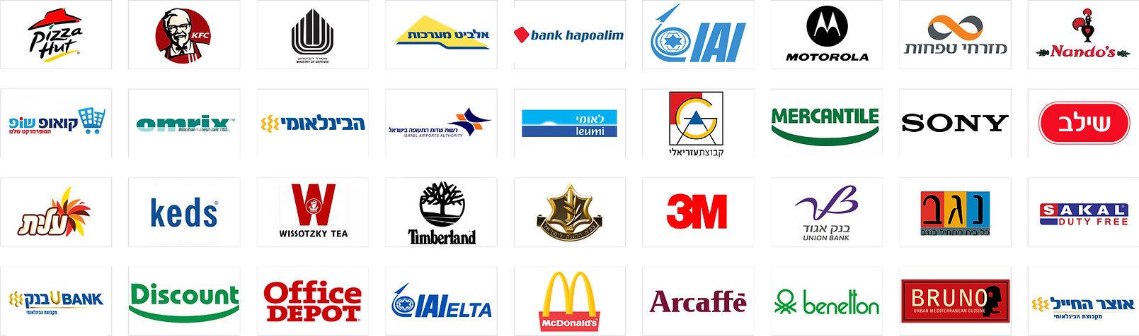 logos eng.jpg