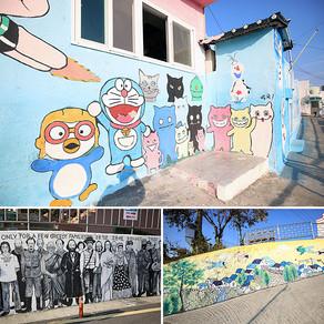 จิตรกรรมฝาผนังที่ซูอัมกล เมืองชองจู (Suamgol, Cheongju)