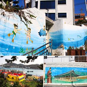 หมู่บ้านจิตรกรรมฝาผนังโกโซดง : สถานที่ที่เต็มไปด้วยเรื่องราวของเมืองยอซู