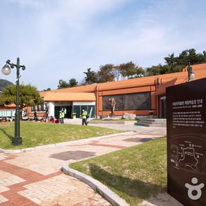 พิพิธภัณฑ์ซอกจังนิ (Seokjangni Museum (석장리박물관))