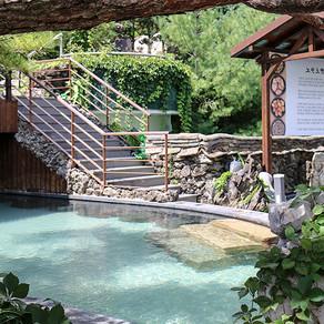 รีสอร์ท สปา วัลเล่ย์ (Resort Spa Valley)