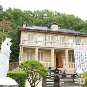 พิพิธภัณฑ์ Maegoe