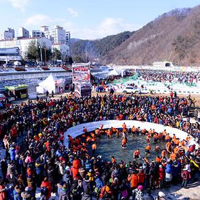เทศกาลตกปลาน้ำแข็งฮวาชอน ชันซอนออ